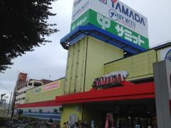 ヤマダ電機テックランド府中店