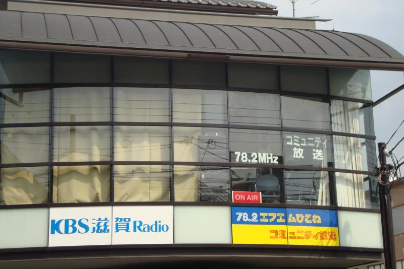 KBS滋賀