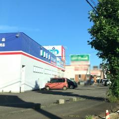 ウエルシア燕店