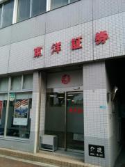 東洋証券株式会社 今治支店