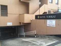 ホテル東海