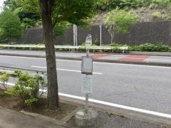 「大木戸西沢橋」バス停留所