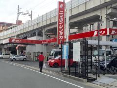 ニッポンレンタカー西鉄香椎宮駅前営業所