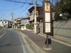 「葛城町」バス停留所