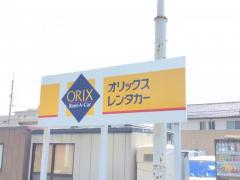オリックスレンタカー広島インター店