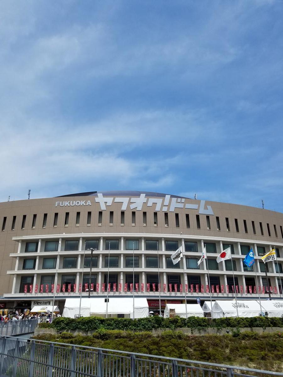 福岡ヤフオクドーム外観