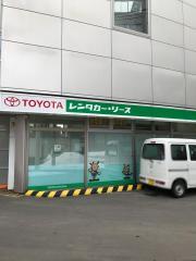 トヨタレンタリース新札幌札幌駅北口店