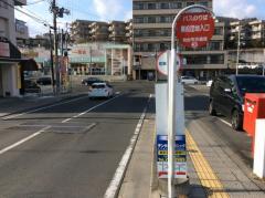 「黒松団地入口」バス停留所