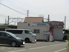 名電各務原駅