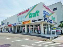 クラフト ナゴヤドーム西店