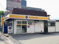 オリックスレンタカー鹿浜店