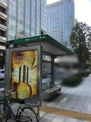 「呉服橋」バス停留所