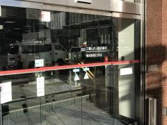 三菱UFJ信託銀行横浜駅西口支店
