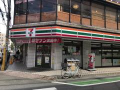 セブンイレブン越谷駅東口店
