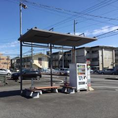 「市橋」バス停留所