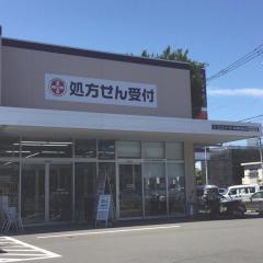 クリエイトエス・ディー瀬谷南台店
