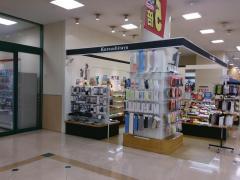 靴下屋福山ポートプラザ店