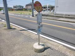 「一号道路角」バス停留所