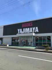 谷島屋磐田店