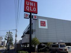ユニクロ富士店