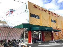 ナフコ木田店