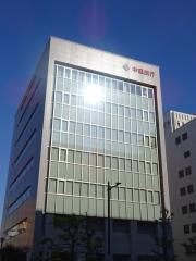 中国銀行大供支店