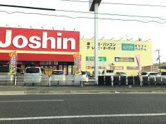 ジョーシン 姫路東店