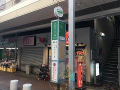 「小石川二丁目」バス停留所