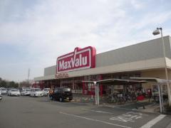 マックスバリュ岡田店