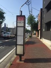 「弁天通三丁目」バス停留所