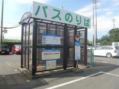 「生桑車庫」バス停留所