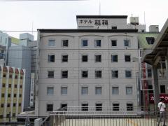 ビジネスホテル稲穂