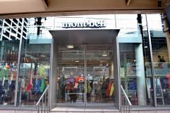 mont-bell あべの店