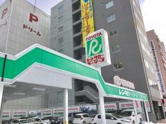 トヨタレンタリース旭川旭川駅前店