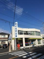青木信用金庫木崎支店