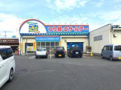 フィッシング遊 春日井店