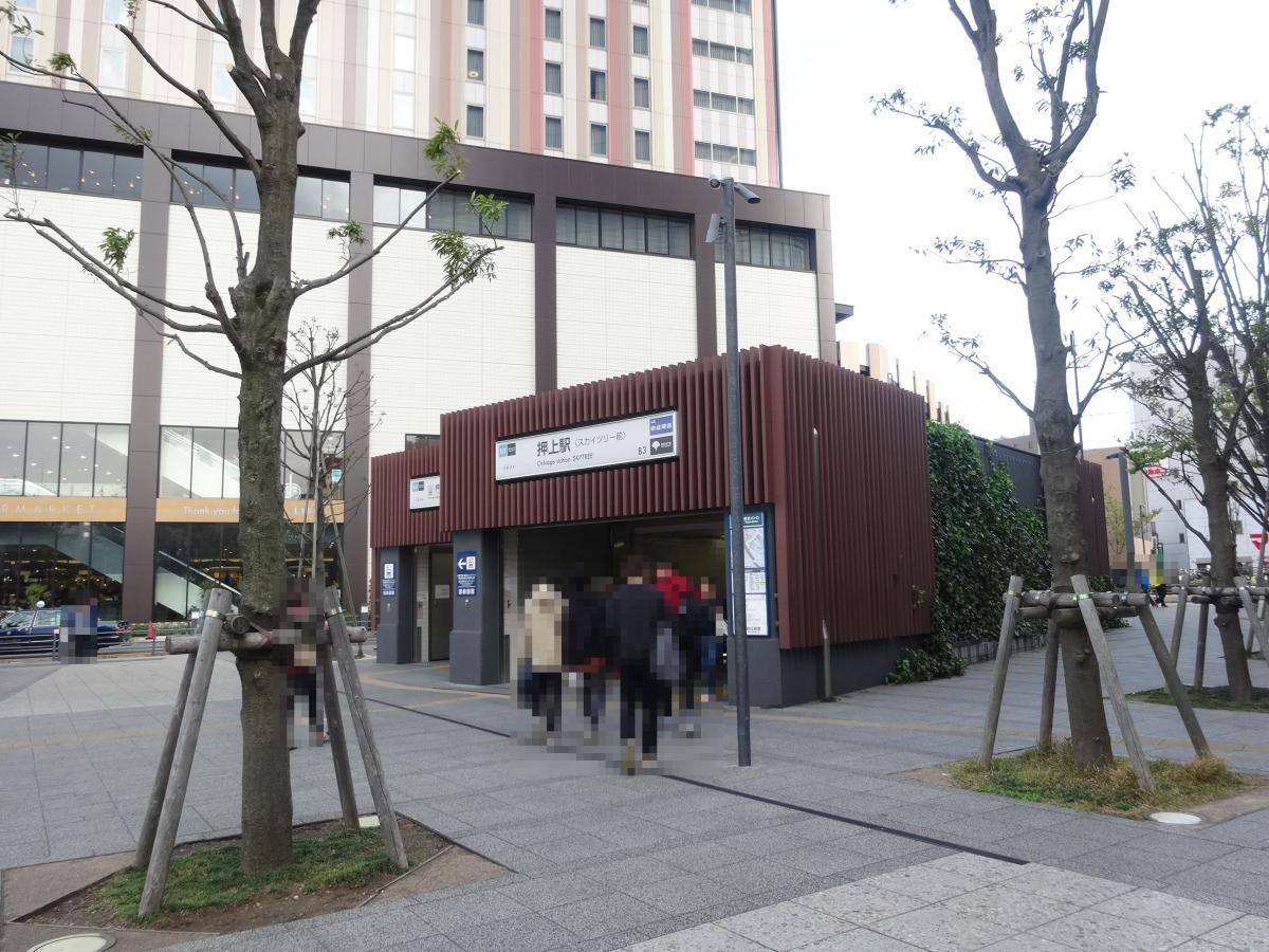 押上駅(東京都墨田区)
