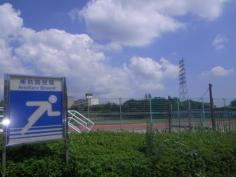 神戸総合運動公園補助競技場