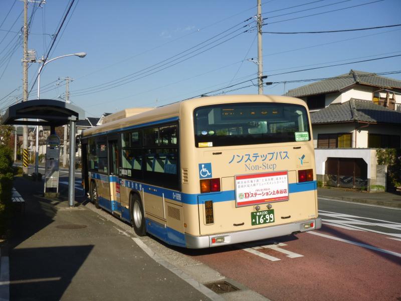 京急ニュータウン」バス停留所(...