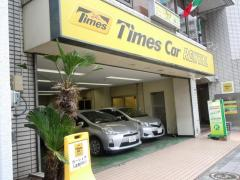 タイムズカーレンタル立川駅南口店