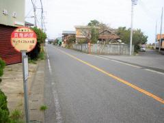 「真亀納屋」バス停留所