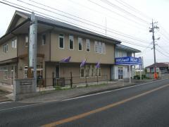 エディオン広ガス高田店