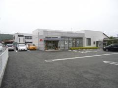 熊本第一信用金庫御船支店