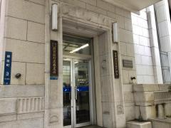 滋賀銀行彦根支店