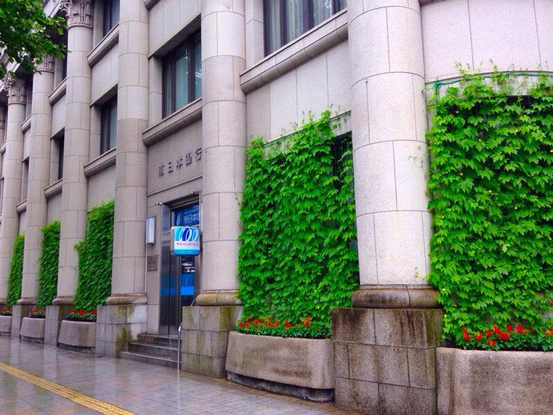 (株)南日本銀行