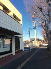 筑波銀行牛久東支店