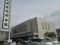 姫路信用金庫城北支店