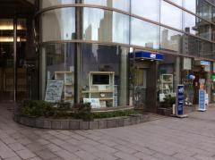 H.I.S. 青山通り営業所