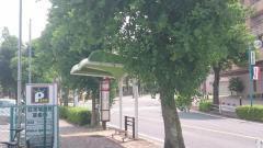 「名東本通二丁目」バス停留所