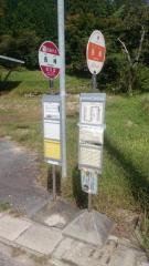 「長峰」バス停留所